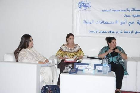 Khadija-Rabbah