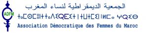 logo_adfm_final